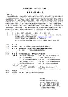 スクリーンショット 2014-02-01 0.42.55.png