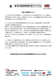 スクリーンショット 2014-02-14 21.34.29.png