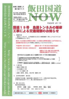 スクリーンショット 2014-05-12 22.31.58.png