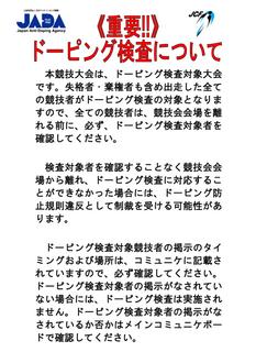 スクリーンショット 2014-06-03 20.44.29.png