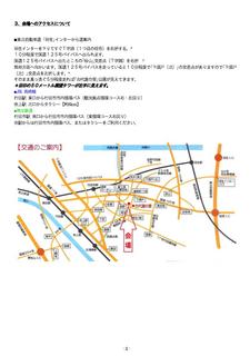 スクリーンショット 2015-01-10 00.05.47.png