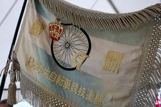 今年は31年ぶりの九州開催で鹿児島県では初開催となる.jpg