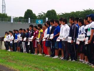 re.インカレ2010開会式02.jpg